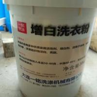水洗厂医院酒店洗衣粉乳化剂彩漂粉