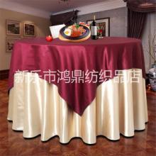 新品上市餐厅布草台布餐厅桌布椅套图片