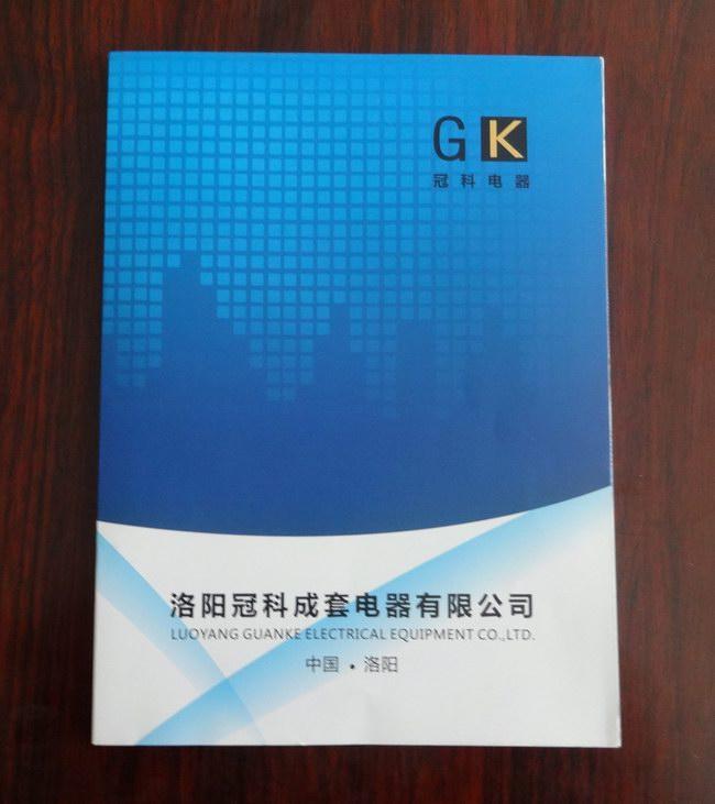 台历挂历印刷图片/台历挂历印刷样板图 (2)