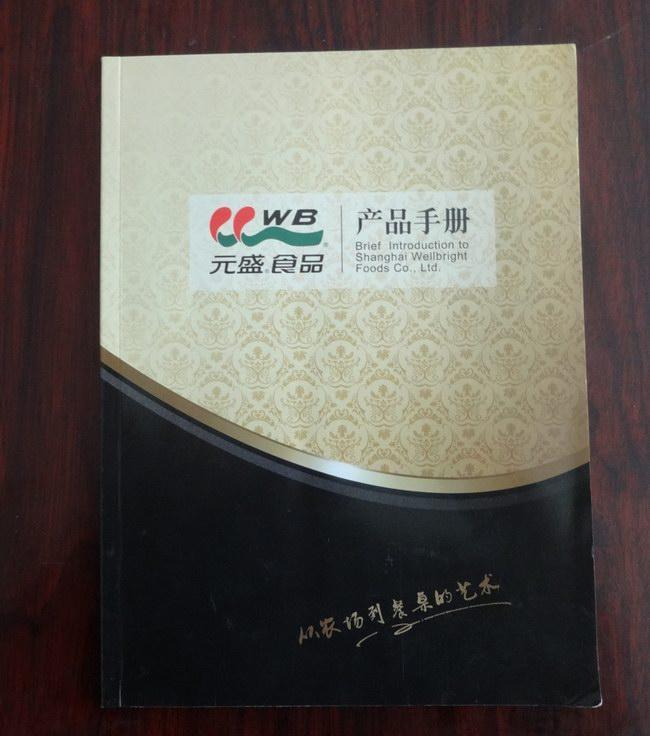 台历挂历印刷图片/台历挂历印刷样板图 (1)