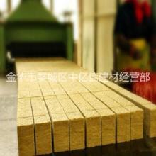 中山外墙岩棉板 防火岩棉板厂家 楼盘外墙保温隔音吸声材料岩棉图片