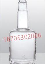 江西酒瓶厂 济南晶白料玻璃瓶定做 烟台晶白料玻 江西晶白料玻璃瓶图片