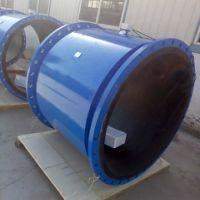 厂家直供水处理专用电磁流量计,大口径电磁流量计,分体式电磁流量计