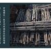 福建福州扣件图片