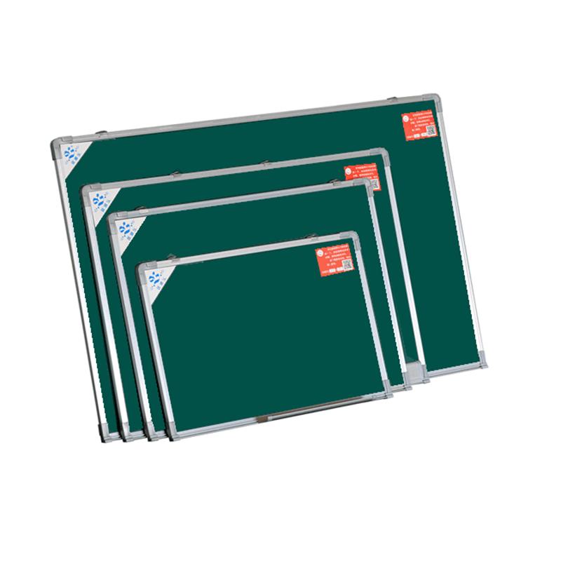 优雅乐60*90磁性绿板厂家直销,教学看板挂式小黑板尺寸可定制