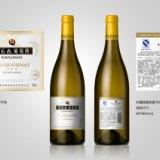酒标设计印刷 红酒酒标设计 红酒不干胶标签