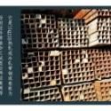 常年大量收购二手钢管扣件,顶托等大量回收各种建筑物资