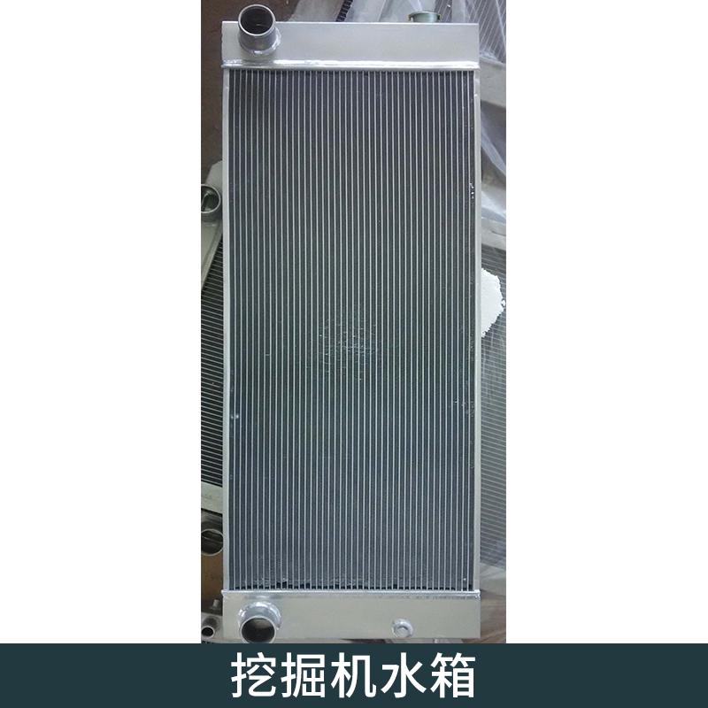 厂家直销日立EX200-6挖掘机水箱975*78 大宇系列挖掘机水箱 河南挖掘机水箱