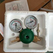 YQC-03工业气体减压器