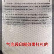 气泡牛皮纸袋公司图片