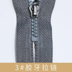 广州市广州3#胶牙拉链厂家