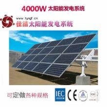 供应佳洁牌4KW太阳能电源发电系统图片