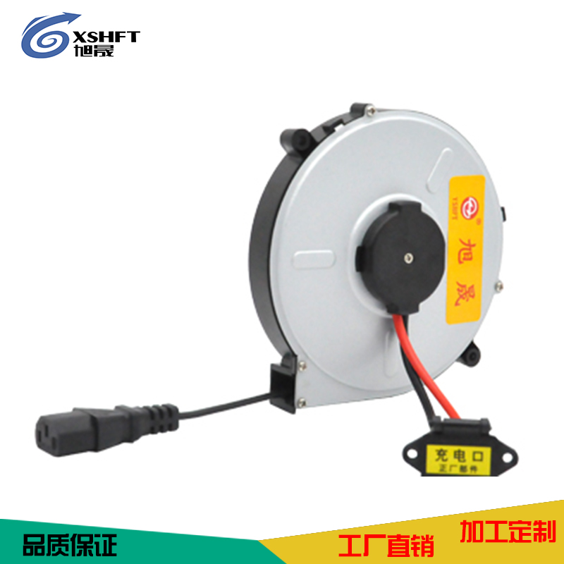 10A电动车充电延长线自动卷线盘1025电动车自动绕线器2.5米线盘 YSH-1025-3C-充电款