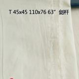 纯涤仿大化剑杆毛边坯布100克 110x76出口品质 可再生环保面料 纯涤仿大化剑杆毛边坯布100克
