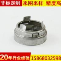 厂家供应五金配件不锈钢拉伸件冲压件五金冲压件来图加工定制