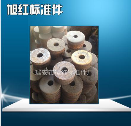 专业生产 专业加大平垫垫圈 金属垫片垫圈 量大价优