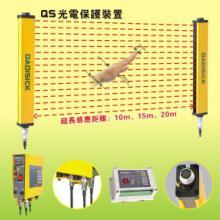 供应光电保护器 光电保护器供应 光电保护器供货 光电保护器报价
