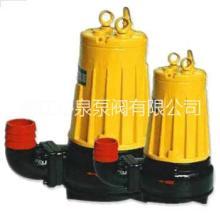 AS、AV型潜水排污泵批发