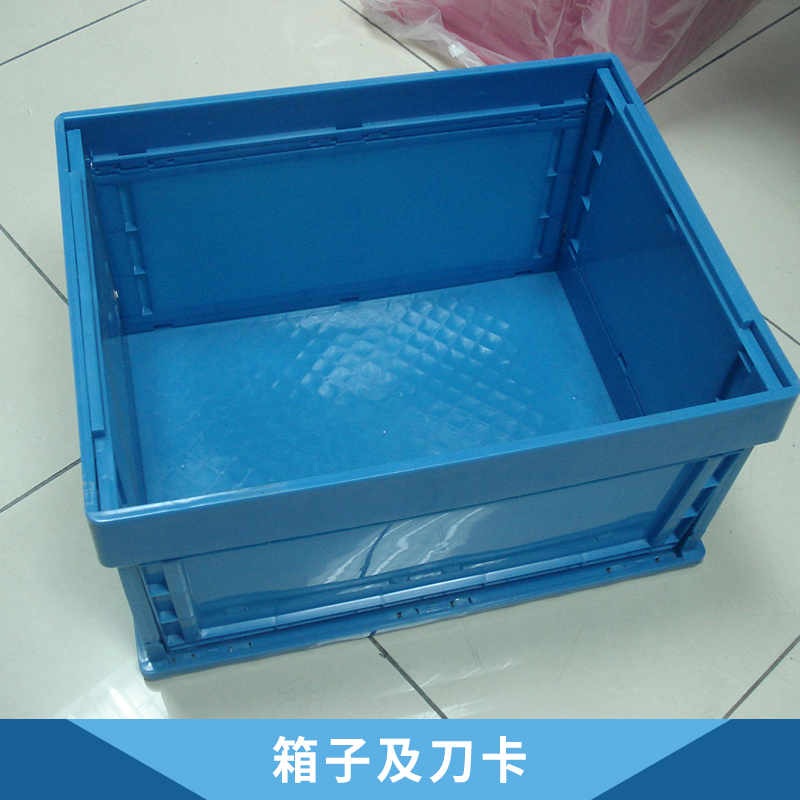 箱子及刀卡图片/箱子及刀卡样板图 (3)