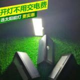 新款太阳能感应灯led壁灯户外庭院墙壁灯人体感应红外线一体化灯