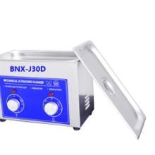 必能信牌必能信牌数码超声波清洗机BNX-