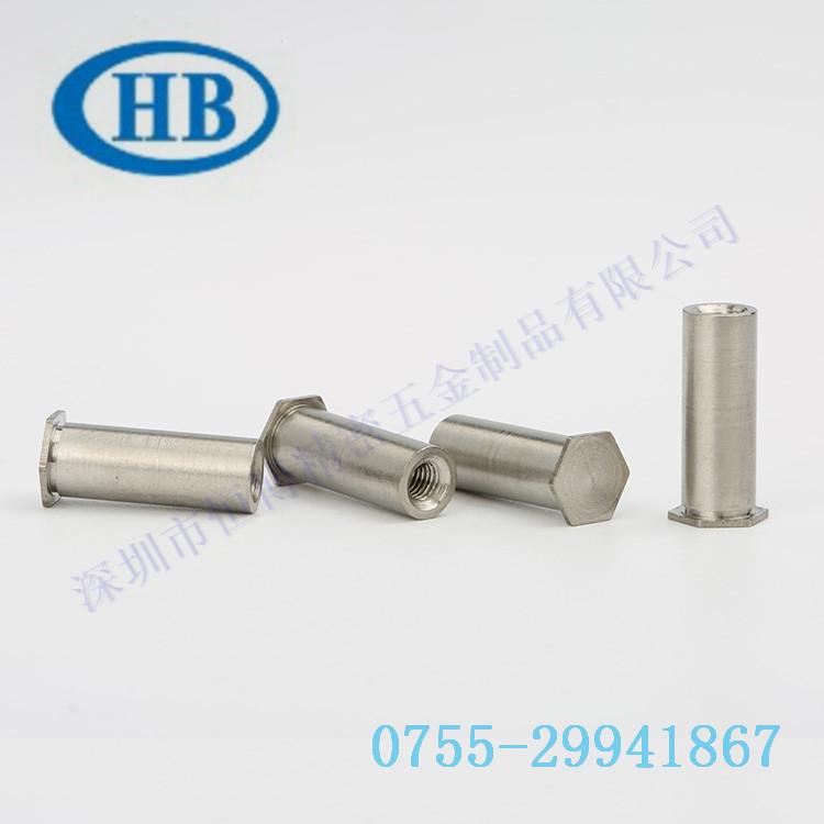 不锈钢压铆螺柱压铆螺母柱压铆钉六角螺丝柱BSOS-M3*L