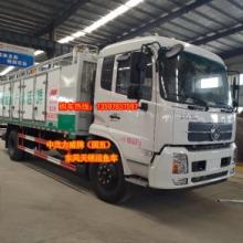 改装运鱼车 改装一辆鲜活水产品运输车需要多少钱图片