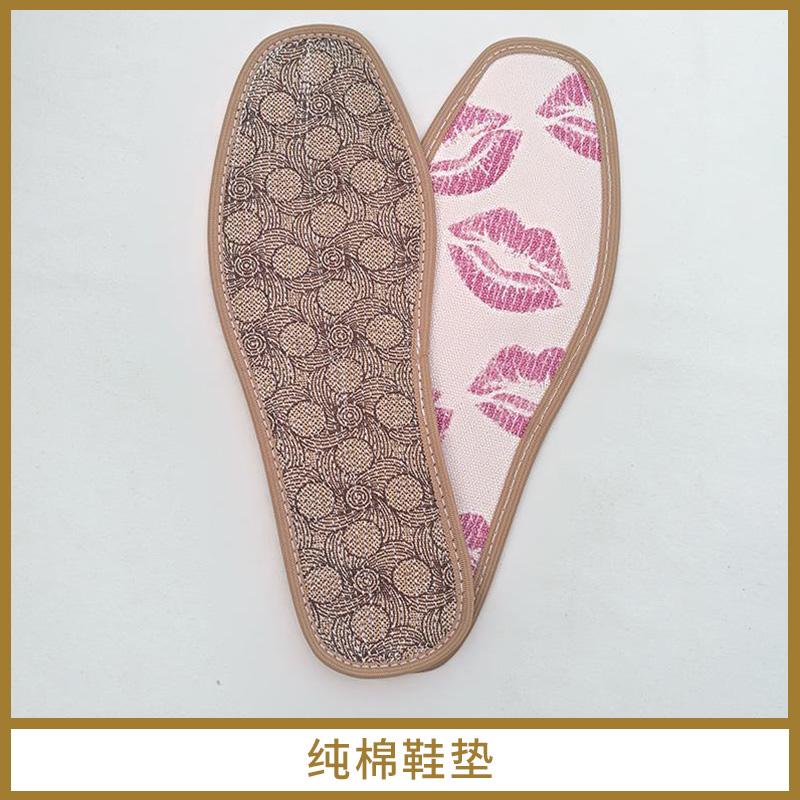 江西赣州客家人手工鞋垫 纯棉鞋垫 吸汗透气导湿除臭鞋垫定制批发
