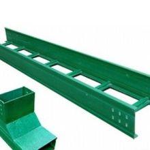 玻璃钢桥架供应厂家    贵州六盘水玻璃钢桥架