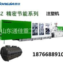 江苏地区 江苏三格化粪池生产设备专用注塑机图片