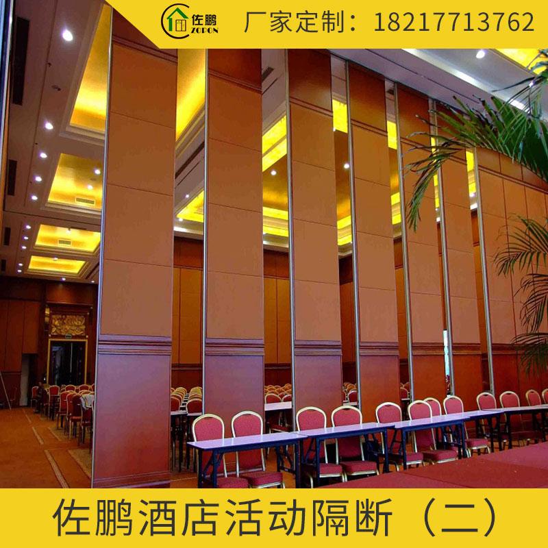 江西佐鹏酒店活动隔断 移动隔断屏风 环保板材实木隔断 厂家直销