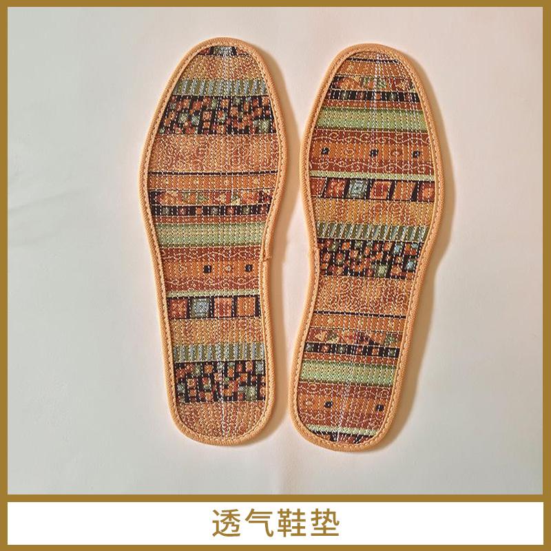 江西手工鞋垫厂家 排湿透气鞋垫 纯棉浆糊含布惊草除臭鞋垫批发