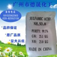 广州供应优质氨基磺酸图片