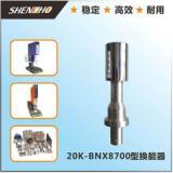 厂家直销超声波振子 换能器 大功率超声波换能器 焊接换能器