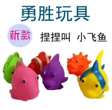 芭芘巴比搪胶公仔卡通动物 六款儿童益智戏水玩具捏捏叫游水鱼 游水鱼搪胶公仔