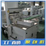 江苏全自动膜包机 苏州全自动膜包机 全自动膜包机厂 供货膜包机