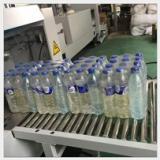 厂家直销自动套膜收缩包装机缩封机多功能热收缩膜包机矿泉水