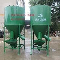 供应9H-4000型大型立式密封混合搅拌机/大型塑料颗粒混合机械