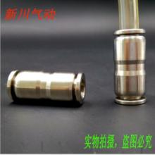 双插直通接头 气管直通接头 变径气管直通接头 PU不锈钢直通接头批发