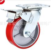 脚轮 厂家直销金鼎铁芯PU重型脚轮刹车万向重型工业脚轮万向轮