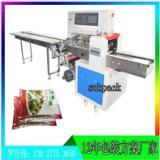 蔬菜水果保鲜膜托盘全自动包装机 蔬菜枕式包装机 叶菜保鲜包装机