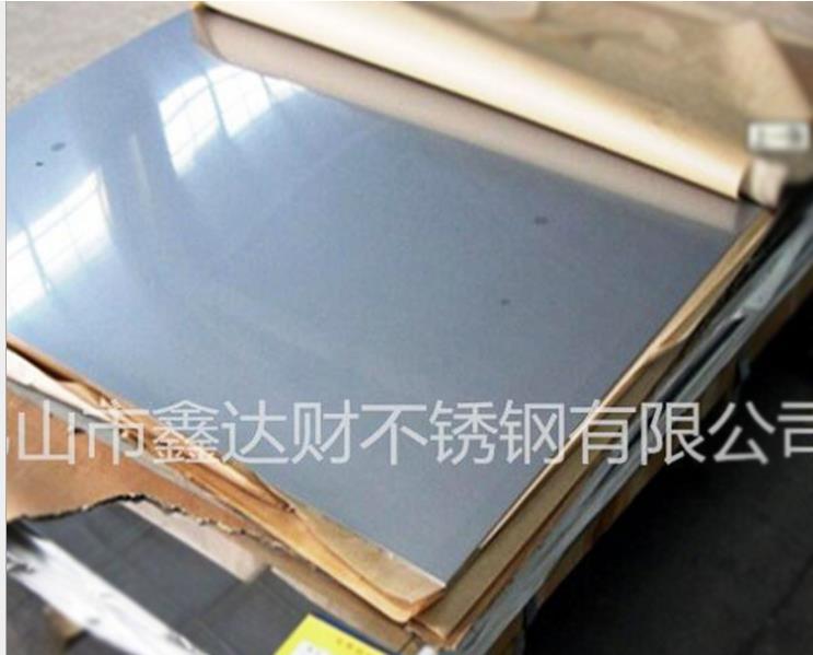 全国优质8K镜面钛金不锈钢板 全国8K镜面钛金不锈钢板 全国优质不锈钢板可加工 全国真空电镀201不锈钢 全国真空电镀
