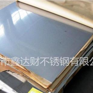 全国优质8K镜面钛金不锈钢板图片
