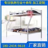 上下铺床高低床双层床铁床 白色右爬梯下铺 双层子母床