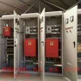选矿设备控制柜