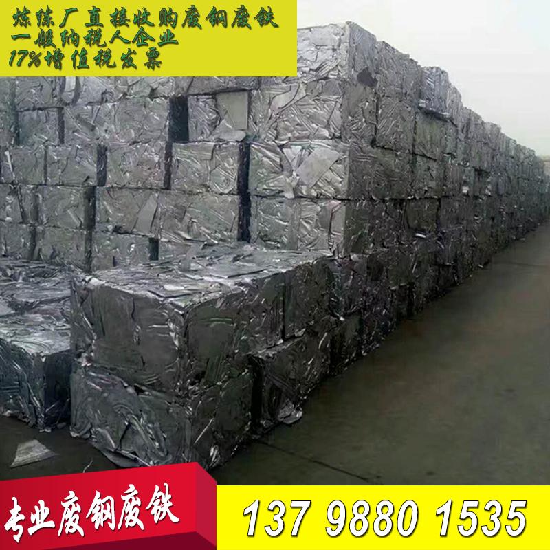 废热轧钢边料 废钢 废铁 废模具 回收 冶炼厂全国各地高价上门收