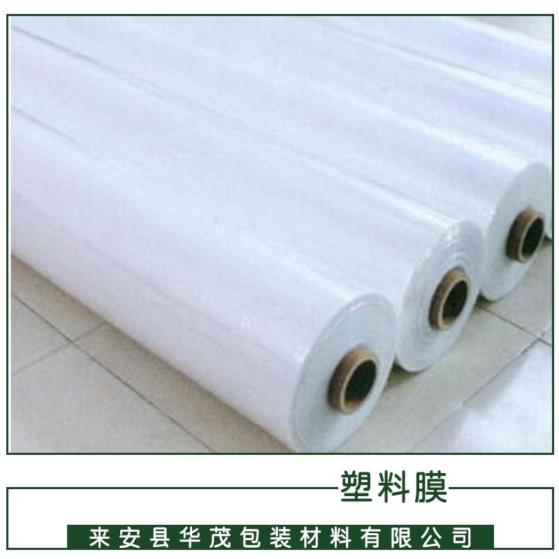 塑料膜图片/塑料膜样板图 (4)