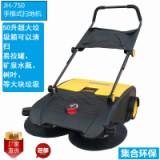 济宁供应JH-750手推式扫地机 手推式扫地机树叶饮料瓶清扫机