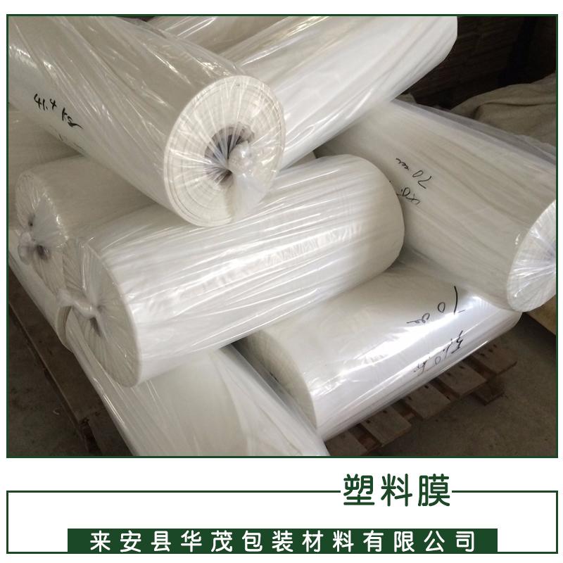 塑料膜图片/塑料膜样板图 (3)