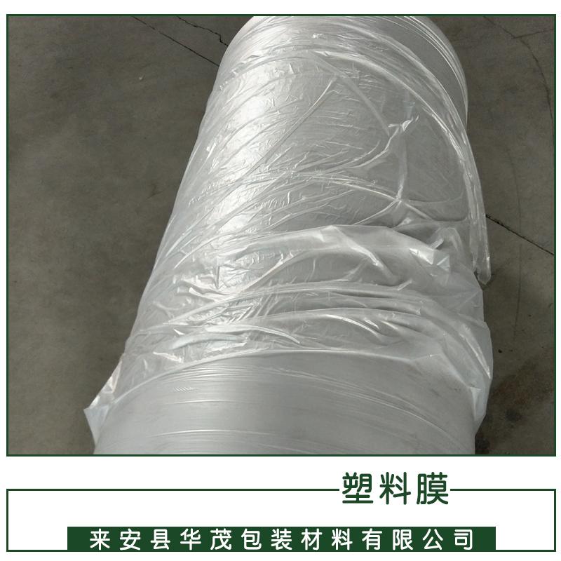 塑料膜图片/塑料膜样板图 (1)